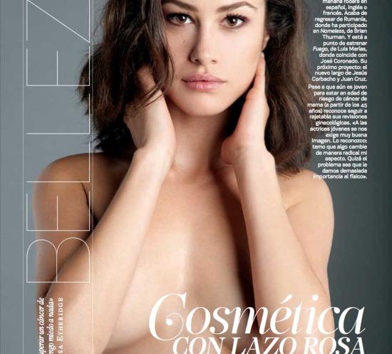 aida-folch-actriz-actress-smoda-magazine